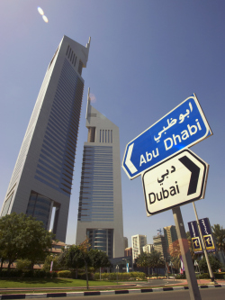 Abu Dhabi Street Sign